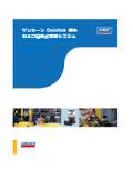 【LINCOLN】SKF リンカーン Quicklub 集中潤滑システム 表紙画像