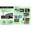 誘導炉・誘導加熱装置のトータルメンテナンスサービス 表紙画像