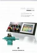 刃物研削盤シリーズ『GX 50S/70S/GLE 503L』 表紙画像