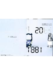 友玉園セラミックス カタログ 標準品 表紙画像