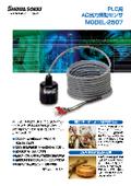 PLC用AC出力振動センサ 『MODEL-2507』