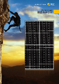 REC Solar Japan総合カタログ & 会社概要