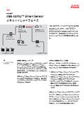 【クラウドインターフェース】ABB Ability Smart Sensor 表紙画像