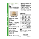 水銀・高濃度汚染土等処理剤『不溶化剤カテナチオシリーズ』 表紙画像