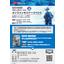 『3Mのフルハーネス オンラインセミナーのご案内』 表紙画像