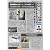 DM(大勇新聞)20.10月号.jpg