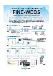 FINE-WEBS(施設台帳管理WEBシステム) 表紙画像