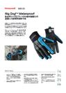 保護手袋|耐衝撃保護手袋 Rig Dog Waterproof 表紙画像