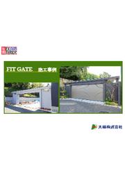 FIT GATE施工例 表紙画像