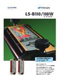 レーザーセンサー LS-B110/110W