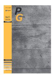 コンクリート表面保護システム『ポルトガードAFシステム』 表紙画像