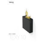 極薄!超薄型 壁掛け冷蔵庫『TEXY10』 表紙画像