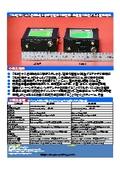 映像・音声用 非圧縮無線機【フルHD+CVBS用送信機/受信機】日本製