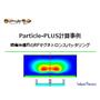 RF_magnetron_dielectric.jpg