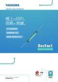 """安川パワーリードスイッチ ベスタクト""""Bestact""""(ダイジェスト)"""