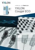 マイクロフォーカスX線透視装置『YXLON Cougar ECO』