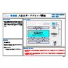 Tcc-E001 入出力ボードドライバ開発.jpg