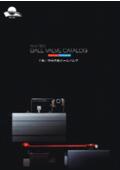 フローテック株式会社 総合カタログ 表紙画像