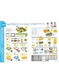 幼児用遊び場の製品カタログ