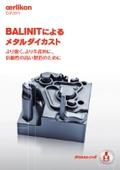 BALINITによるメタルダイカスト 表紙画像