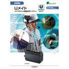 小型ワイヤレスコミュニケーションカメラ Uメイト 表紙画像