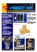段ボール箱自動開梱機『ABOT M1』 表紙画像