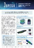 汎用CAEプリプロセッサー『Jupiter-Pre』【1億節点のメッシュ作成】