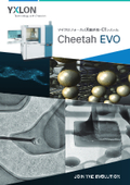 X線検査システム『YXLON Cheetah EVO シリーズ』