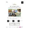 Case Study オフィス(ポート)・pdf.jpg
