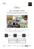 【ディフューザーAirQ導入事例】オフィス