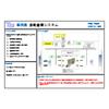 Tcc-F 自動倉庫システム.jpg