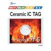 Ceramic-tag-CBJ.jpg
