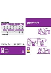OMEGA AIR オメガエアフィルター製品ダイジェストカタログ 表紙画像