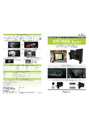 3Dハンディスキャナー『DPI-10SGシリーズ』製品資料 表紙画像