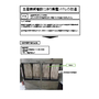 2020.03.21 HP生産機械増設に伴う集塵システムの改善.jpg