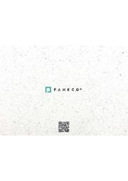 繊維リサイクルボード『PANECO』カタログ 表紙画像