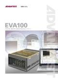 計測システム EVA