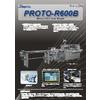 PROTO-R600B-G1W.jpg