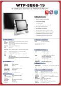 完全防塵・防水ファンレス・19型Celeron J1900(Quad Core)版タッチパネルPC『WTP-8B66-19』 表紙画像