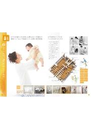 トイレアクセサリー用品の製品カタログ 表紙画像