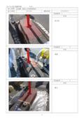 コンクリート用夜間反射塗料『Re-Flex』施工事例集プレゼント