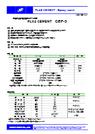 大量注型用エポキシ樹脂『PLAS CEMENT CEP-3』 表紙画像