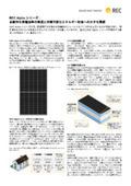 ALPHαシリーズ テクノロジー
