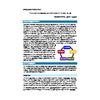 2021年01月_292_ゴキブリの物理的防除化学的防除_ペストコントロールの基礎知識と知って得する技術ノウハウ・情報.jpg