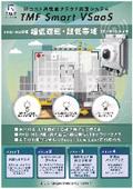 『高性能クラウド録画システム「Smart VSaaS」 建築向けのご紹介』