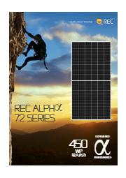 製品カタログ『ソーラーモジュール REC ALPHα 72 SERIES』 表紙画像