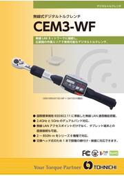 無線LAN通信機能付デジタルトルクレンチ「CEM3-WF」シリーズカタログ 表紙画像