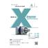 A4_XP HIGH TORQUE_print.jpg