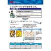 CUN-Flyer29-A_チラシ_210125.jpg