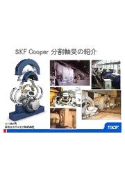 SKF  Cooper 分割型転がり軸受 表紙画像